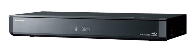 DMR-BRX2030