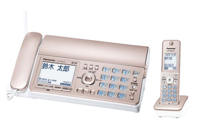 KX-PD305DL