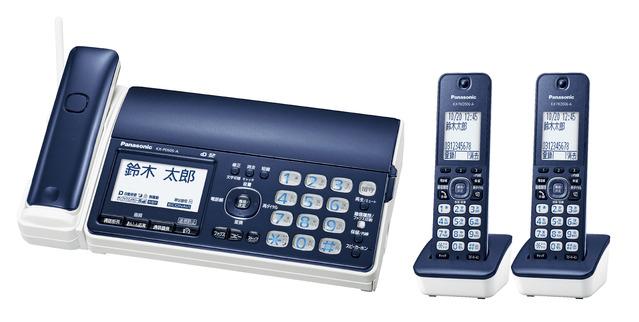 KX-PD505DW