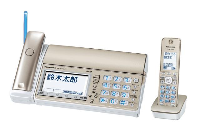KX-PD715DL