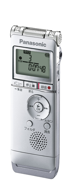 RR-XS360