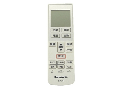 CWA75C3640X