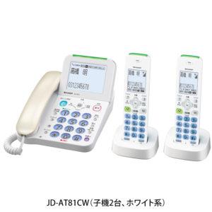 JD-AT81CW
