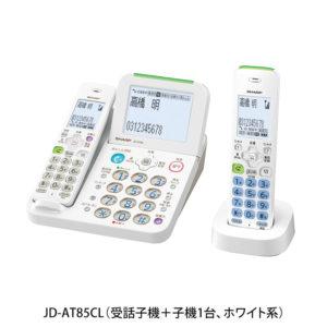 JD-AT85CL