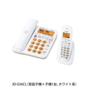 JD-G56CL