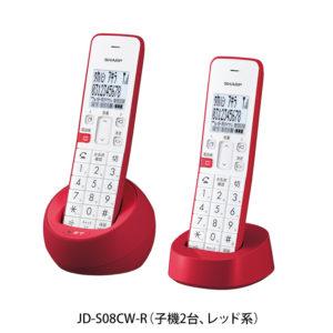 JD-S08CW