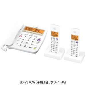 JD-V37CW