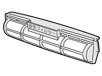 AXW2360-6RX0