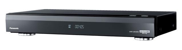 DMR-UBX4050
