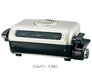 EF-VG40