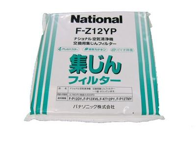 F-Z12YP