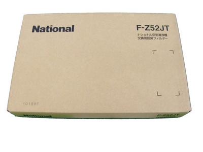 F-Z52JT