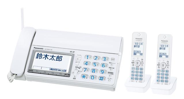 KX-PD615DW-W