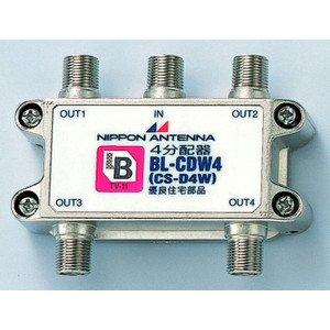 BL-CDW4
