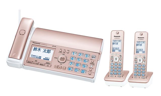 KX-PD515DW