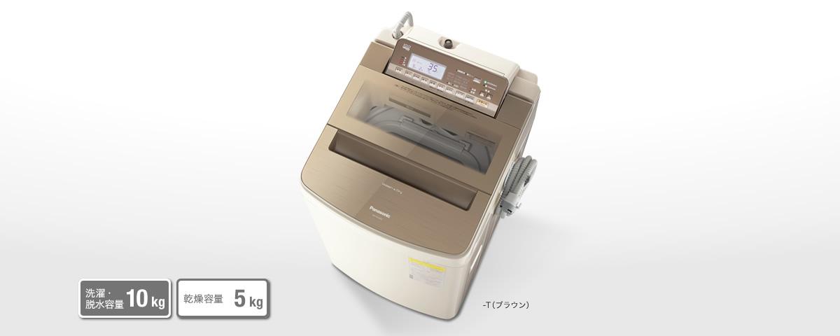 NA-FW100S6