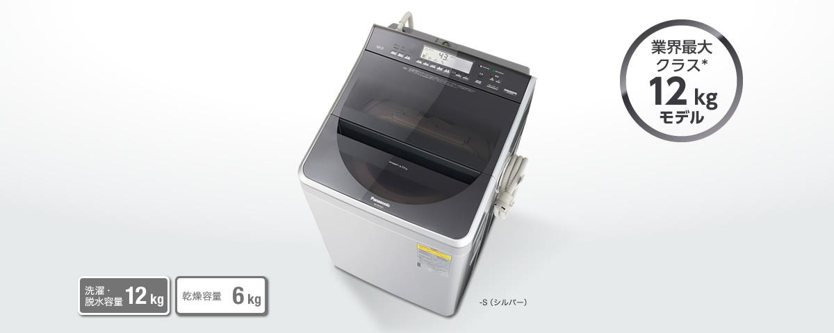 NA-FW120V1