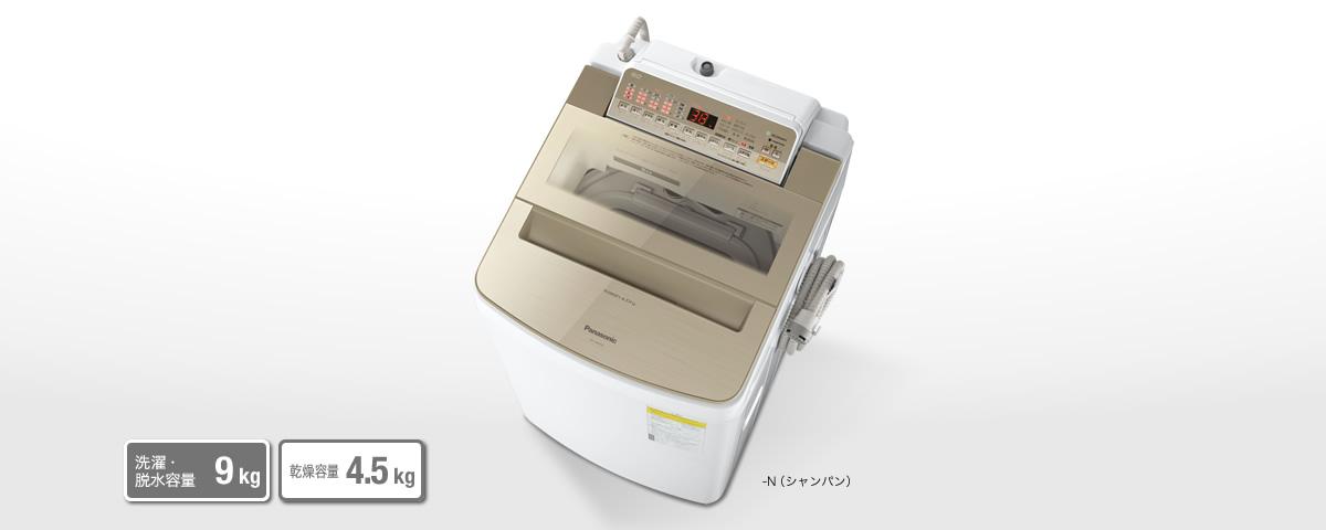 NA-FW90S6
