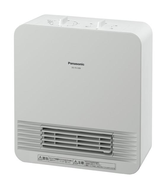 DS-FS1200