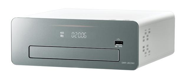 DMR-UBZ2060
