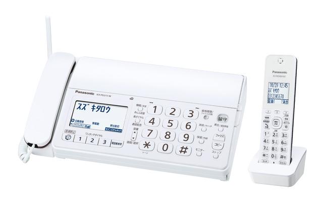 KX-PD215DL