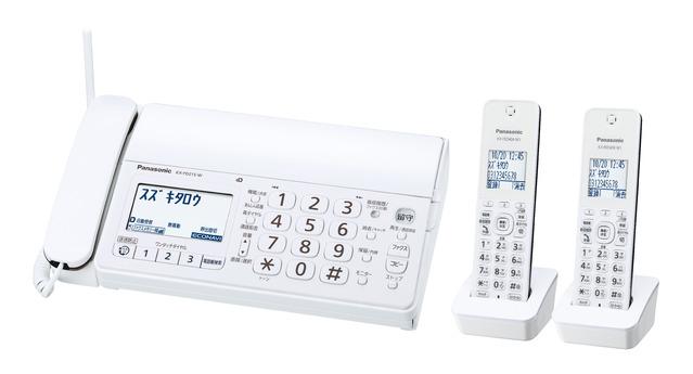 KX-PD215DW