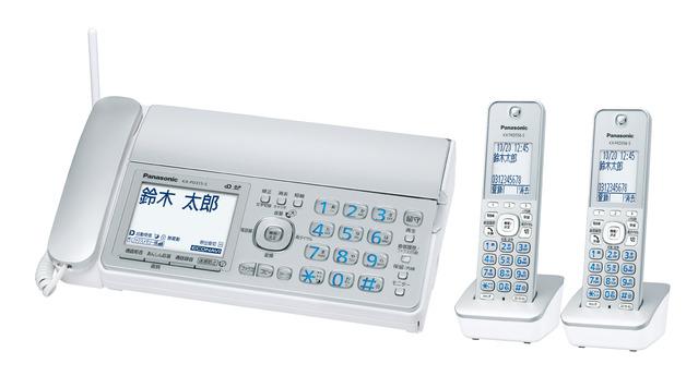 KX-PD315DW-S