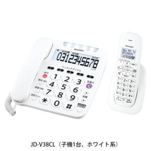 JD-V38CL