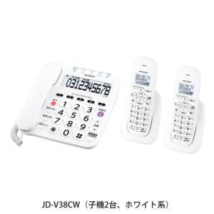 JD-V38CW