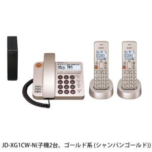 JD-XG1CW-N