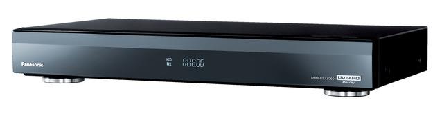 DMR-UBX8060