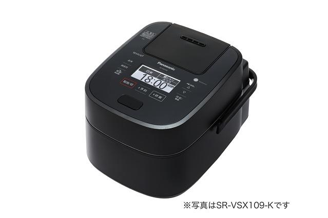 SR-VSX189