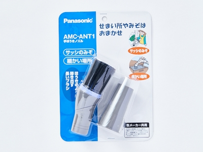 AMC-ANT1