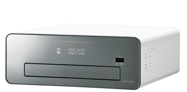 DMR-2T200