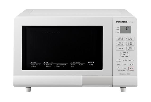 NE-T15A3
