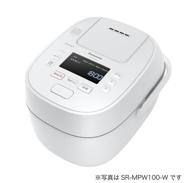SR-MPW180-W