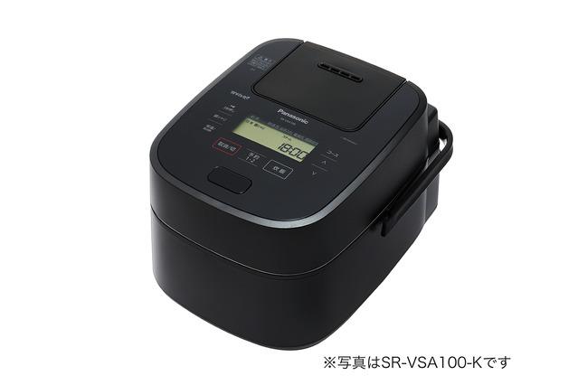 SR-VSA180-K