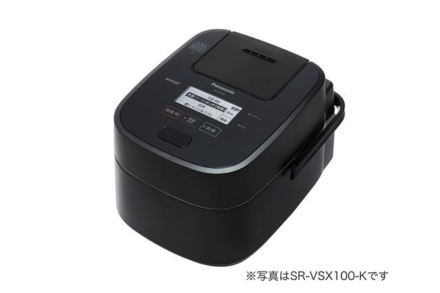 SR-VSX180