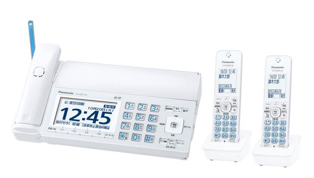 KX-PD725DW-W