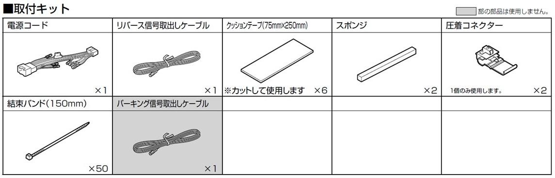 KTX-XF11-EC-1