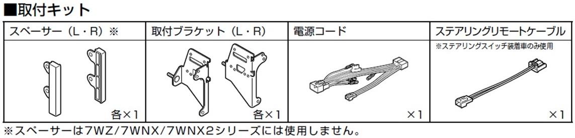 KTX-XF11-HS-92