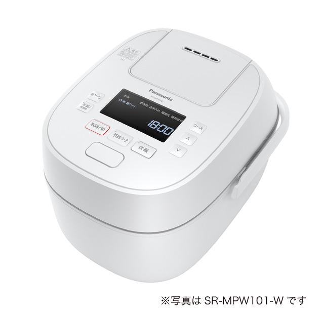 SR-MPW181-W