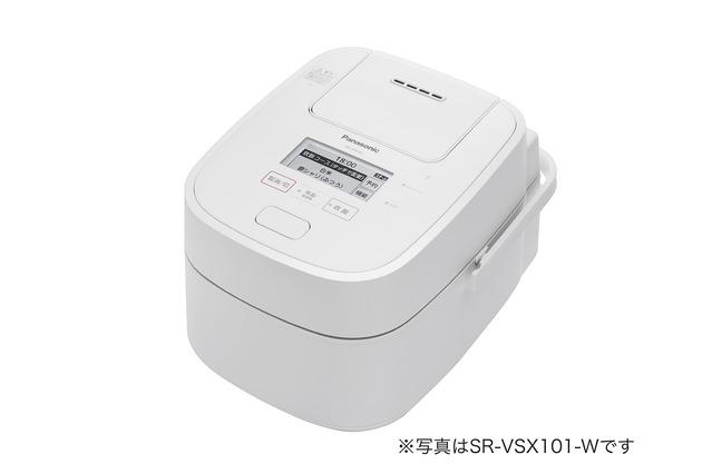 SR-VSX181-W